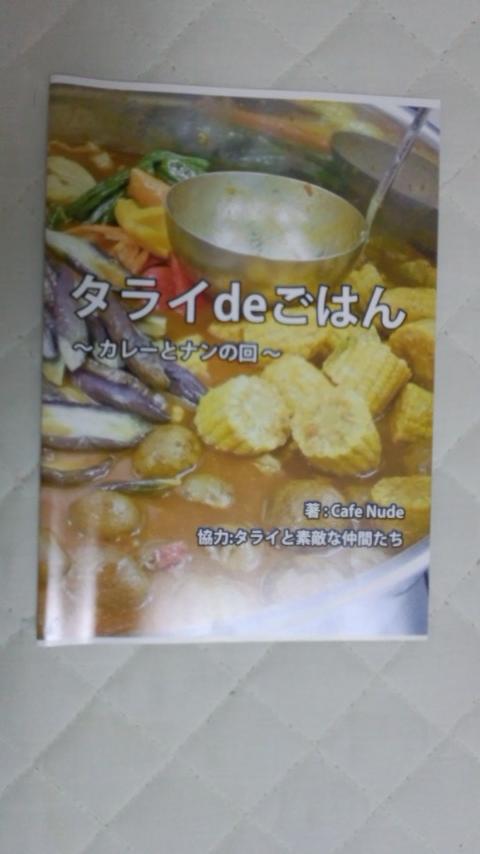 f:id:takhino:20110814013846j:image:h300