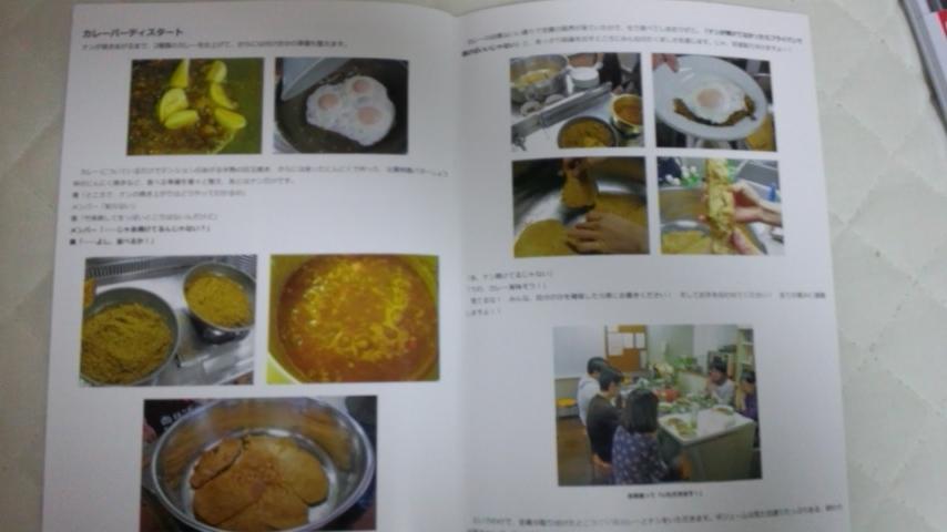 f:id:takhino:20110814013933j:image:w300