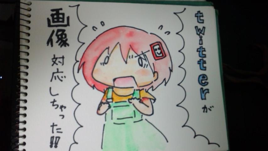 f:id:takhino:20110814021524j:image:h300