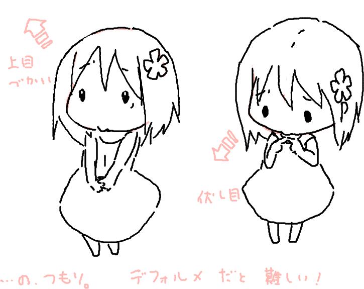 f:id:takhino:20110826014553p:image:h300