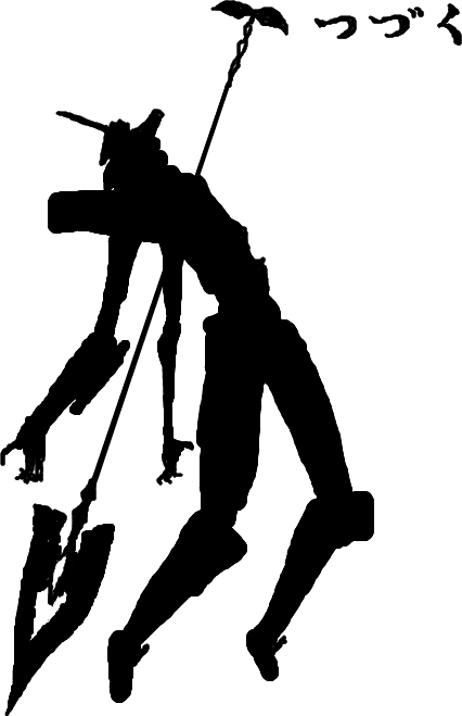 金曜ロードショー『ヱヴァンゲリヲン新劇場版:破 TV版』  金曜ロードショー 個別「金曜ロードシ