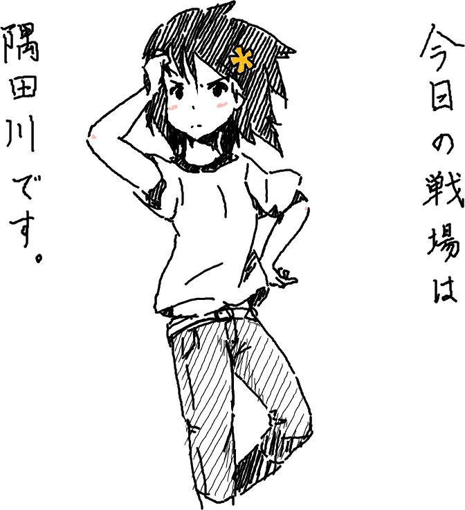 f:id:takhino:20110827111628p:image:h300