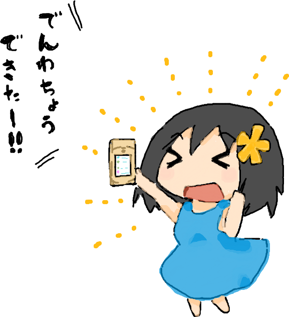 f:id:takhino:20110904025025p:image:h300