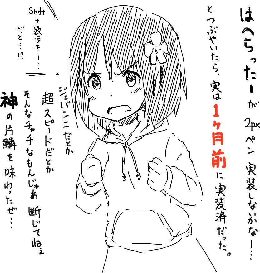 f:id:takhino:20110908011005p:image:h300