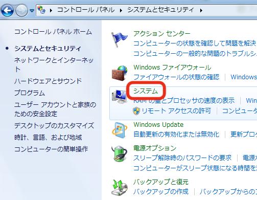 f:id:takhino:20111003111842p:image