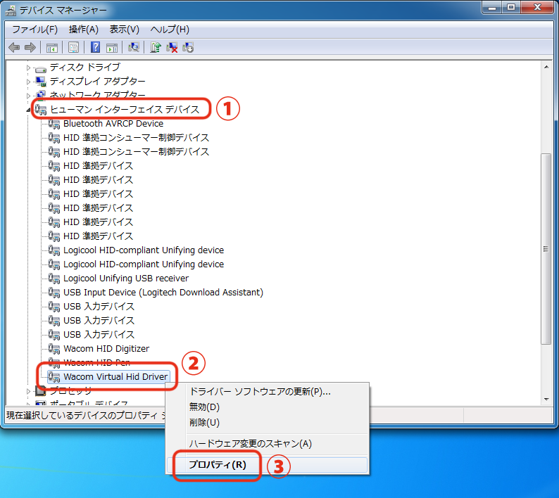 f:id:takhino:20111003113313p:image:w600