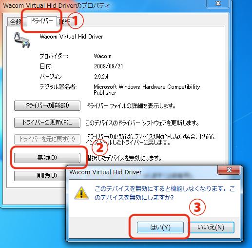 f:id:takhino:20111003113921p:image
