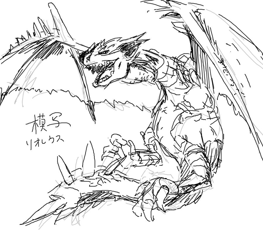 f:id:takhino:20111215222702p:image:w400