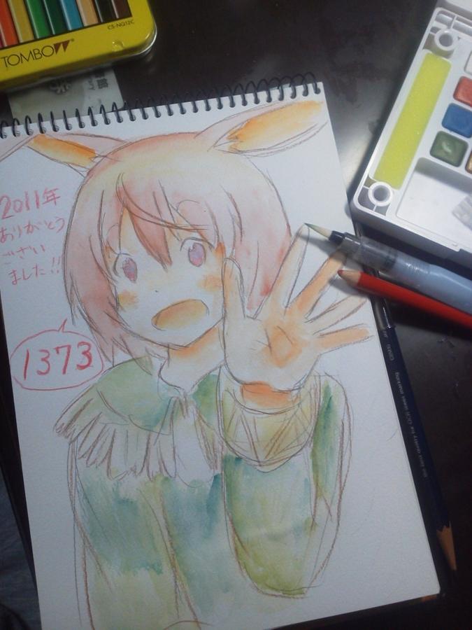 f:id:takhino:20111231234733j:image:w450