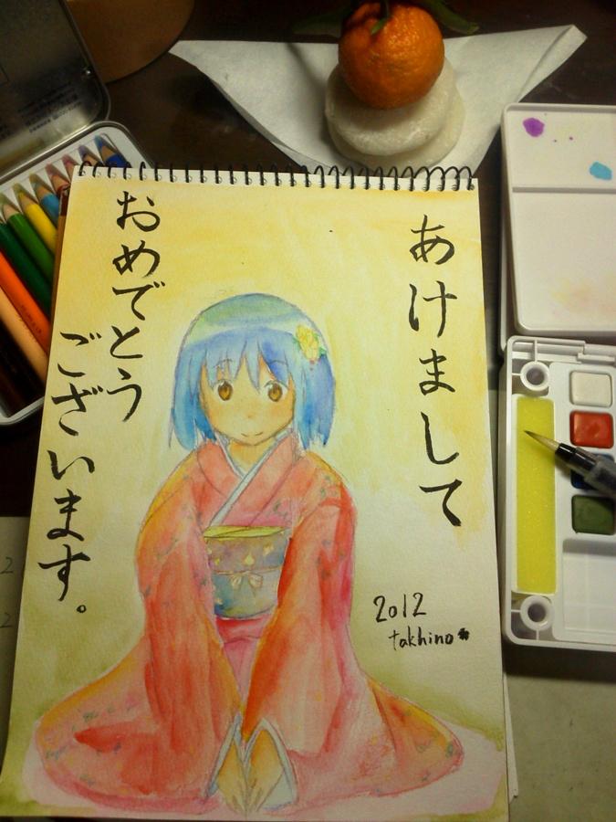 f:id:takhino:20120101234125j:image:w450