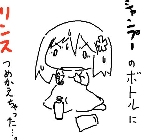 f:id:takhino:20120107090431p:image:w400