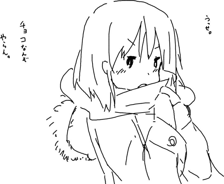 f:id:takhino:20120216004834p:image:w300
