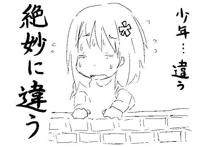 20120521094645