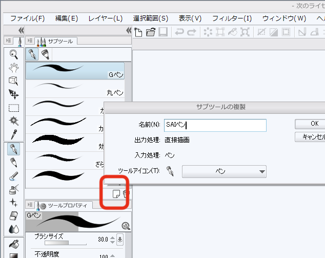 f:id:takhino:20120701122710p:image