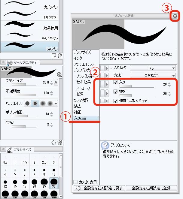 f:id:takhino:20120701122713p:image