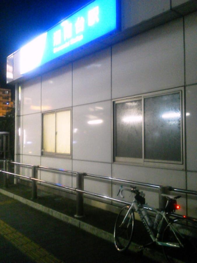 f:id:takhino:20120815202413j:image:h400