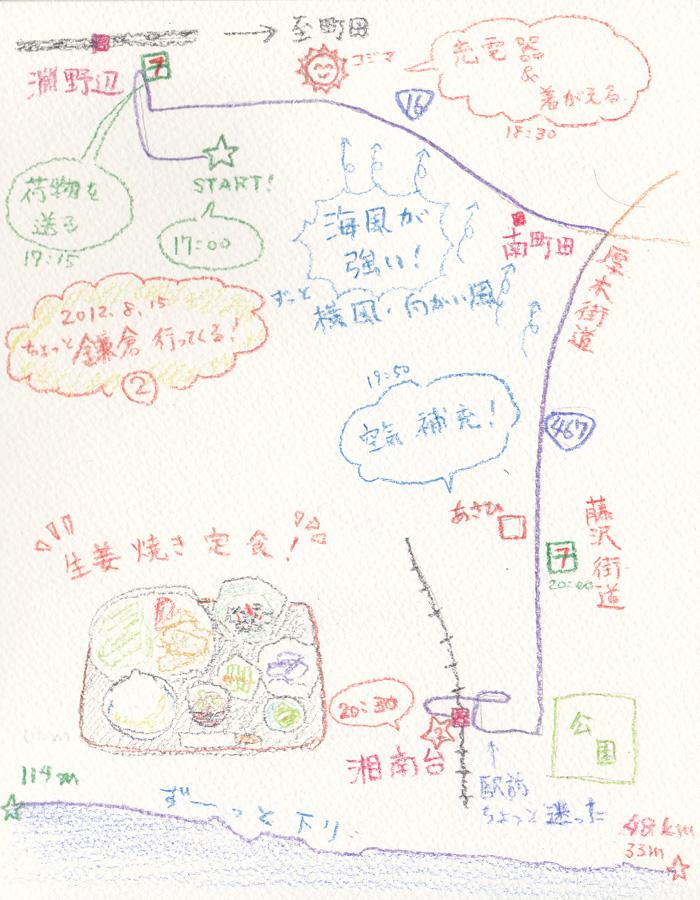 f:id:takhino:20120817174600j:image:w500