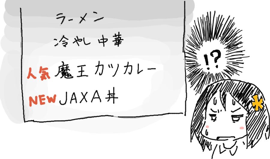 f:id:takhino:20120817225302p:image:w400