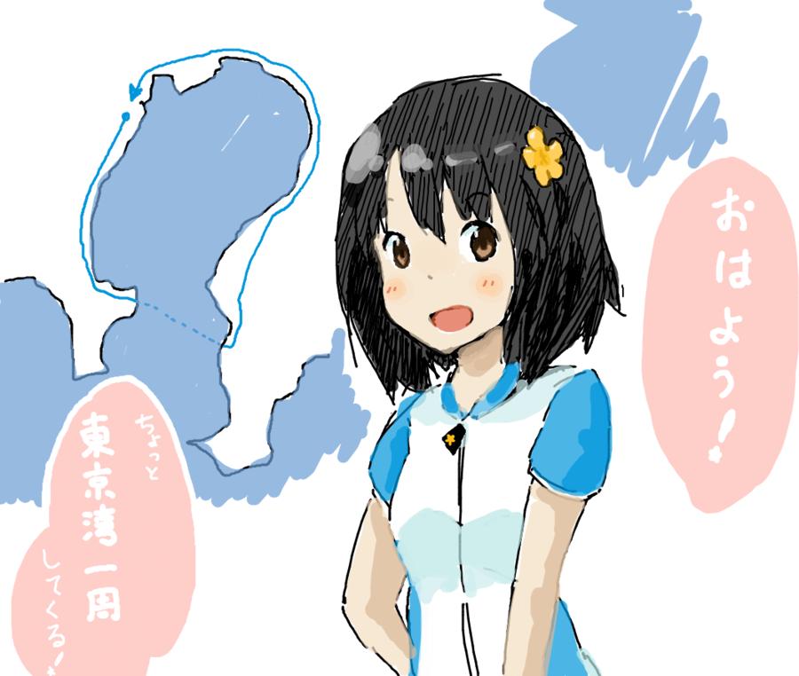 f:id:takhino:20120916052623p:image:w400