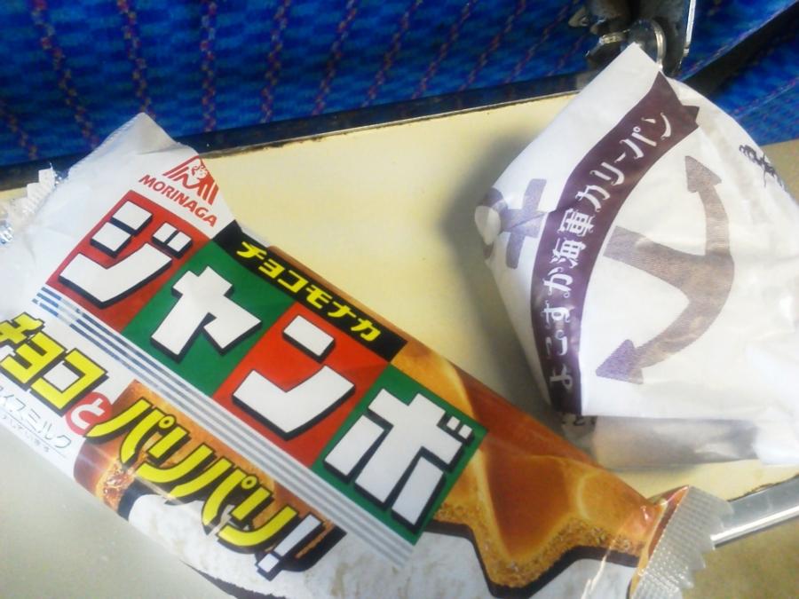 f:id:takhino:20120916133953j:image:w400