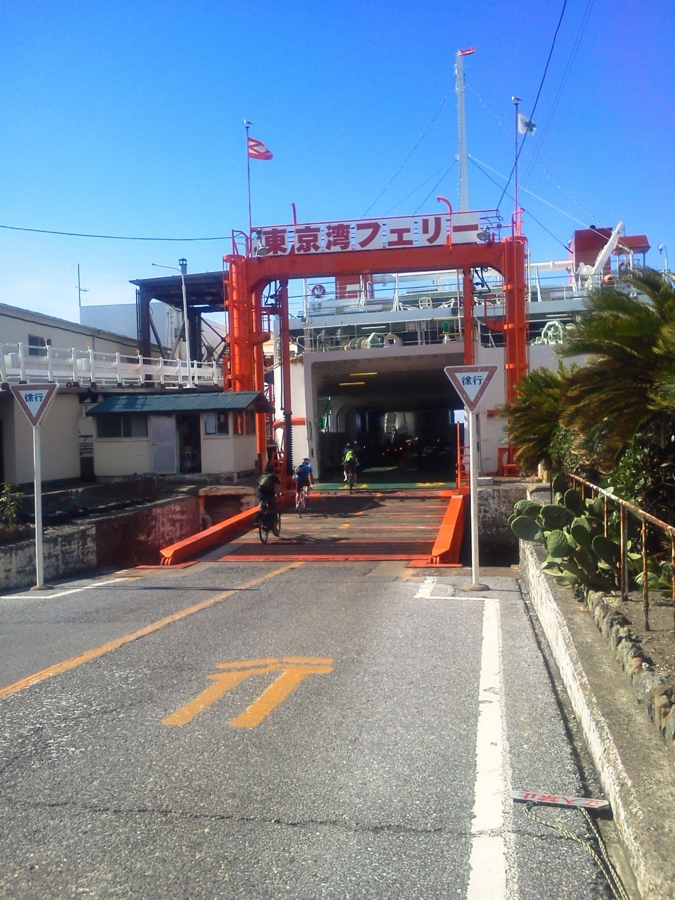 f:id:takhino:20120916140228j:image:w400