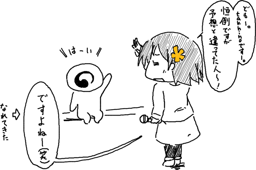 f:id:takhino:20121216233915p:image:w300