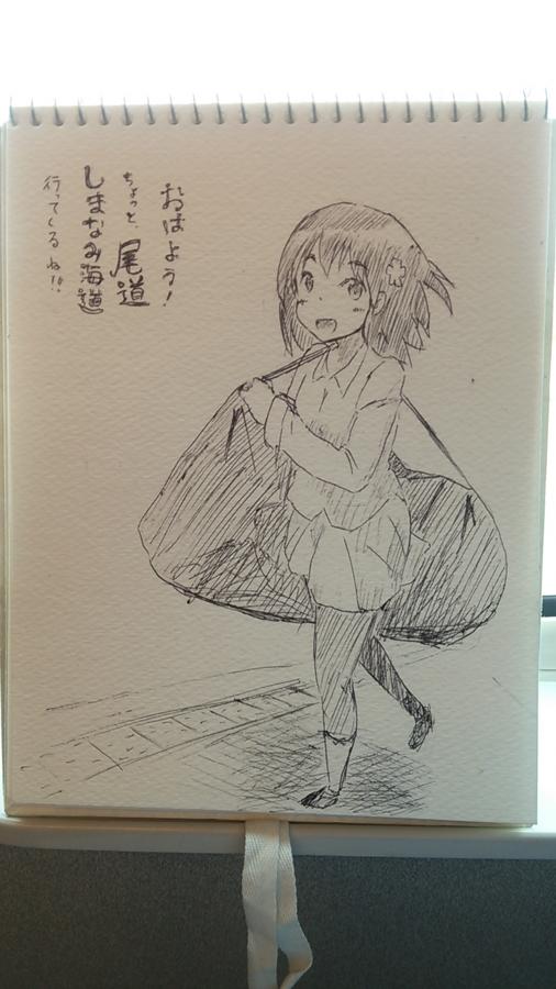 f:id:takhino:20130504113323j:image:h450