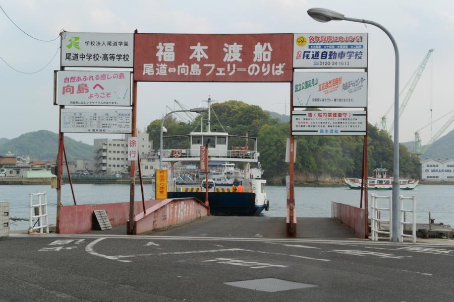 f:id:takhino:20130504172042j:image:w500