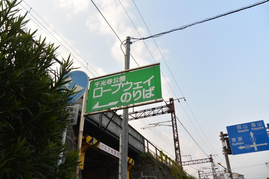 f:id:takhino:20130504174428j:image:w500