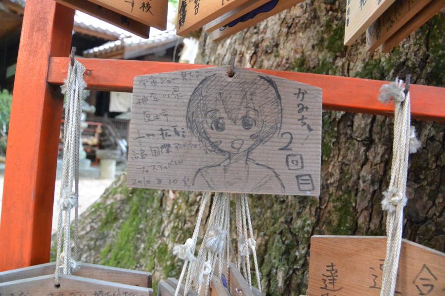 f:id:takhino:20130504181849j:image:w300