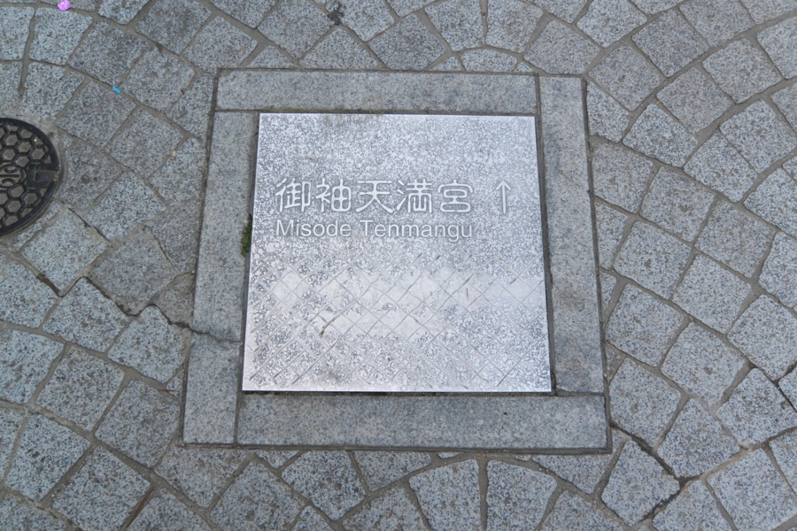 f:id:takhino:20130504183617j:image:w500