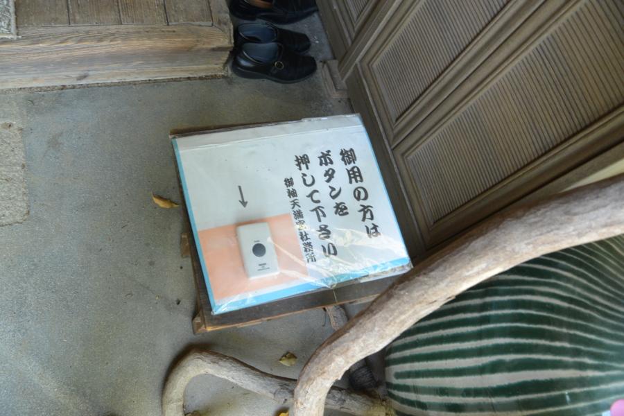 f:id:takhino:20130505125041j:image:w400