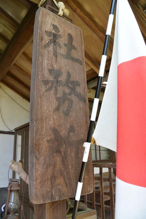 f:id:takhino:20130505125108j:image:h400