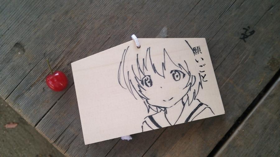 f:id:takhino:20130505131050j:image:w500
