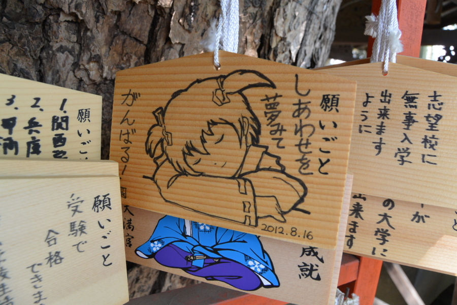 f:id:takhino:20130505132347j:image:w300
