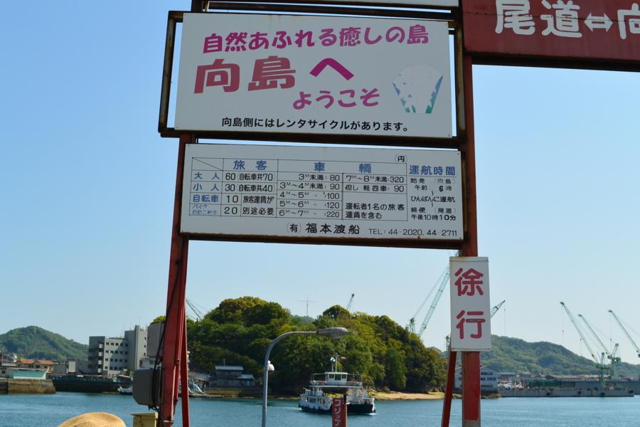 f:id:takhino:20130505143042j:image:w500