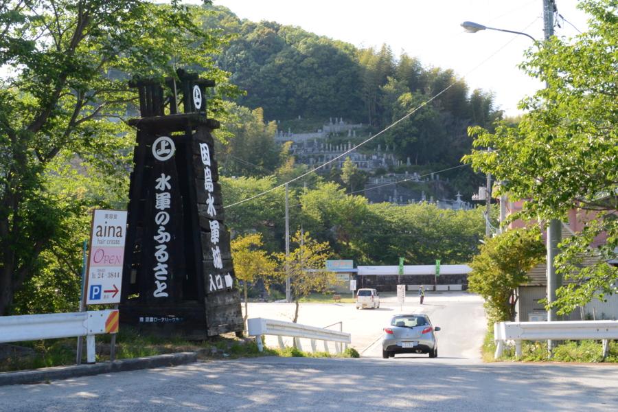 f:id:takhino:20130505155950j:image:w500