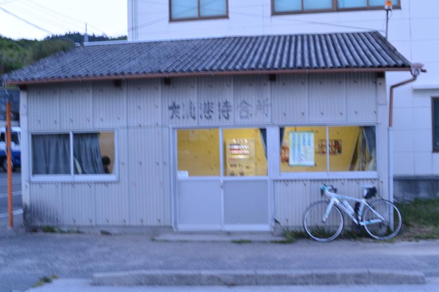 f:id:takhino:20130505185439j:image:w500