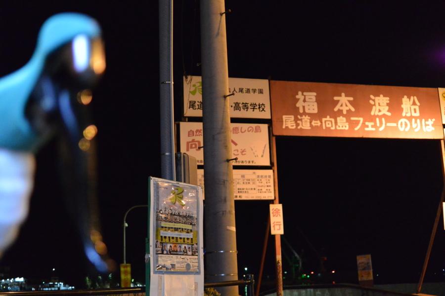 f:id:takhino:20130505213013j:image:w500