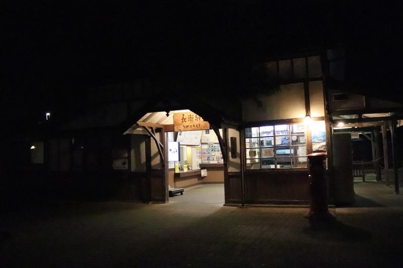 夜の長瀞駅