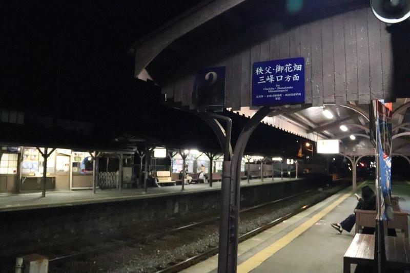 長瀞駅ホーム
