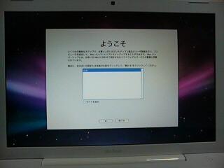 f:id:takigawa401:20080804004610j:image