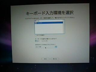 f:id:takigawa401:20080804004648j:image
