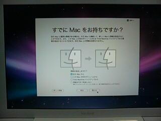 f:id:takigawa401:20080804004742j:image