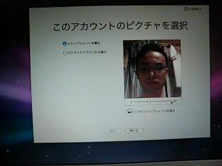 f:id:takigawa401:20080804005345j:image
