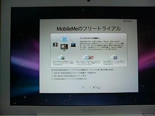 f:id:takigawa401:20080804005451j:image
