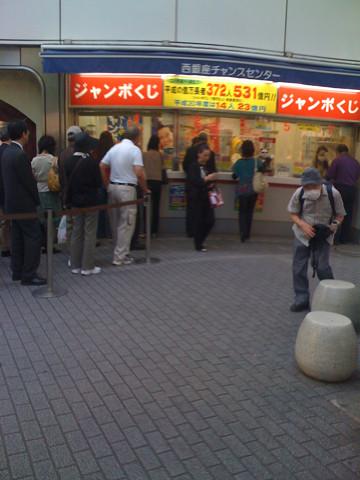 f:id:takigawa401:20090526192933j:image