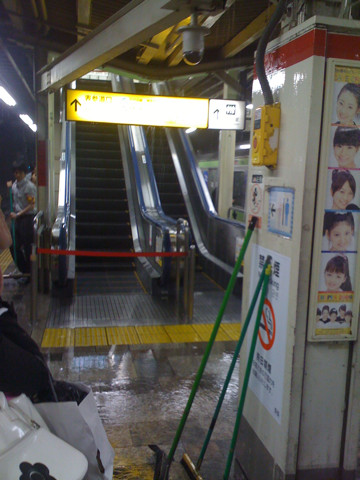 f:id:takigawa401:20090616231414j:image