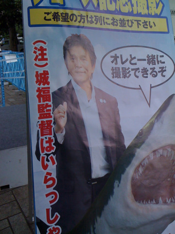f:id:takigawa401:20090803231235j:image