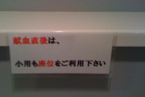 f:id:takigawa401:20100111172141j:image